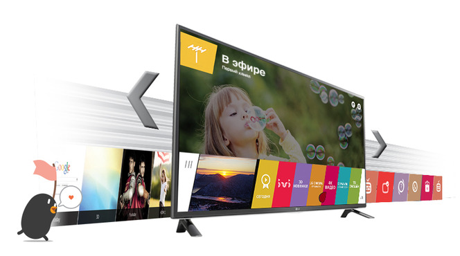 televizor.org.ua - Телевизор LG 42